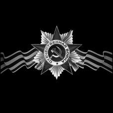 Военная картинка №59