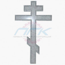"""Крест """"Православный (гранит, малый)"""""""