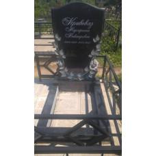 Памятник ЭРП5