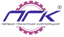 Первая Гранитная Корпорация